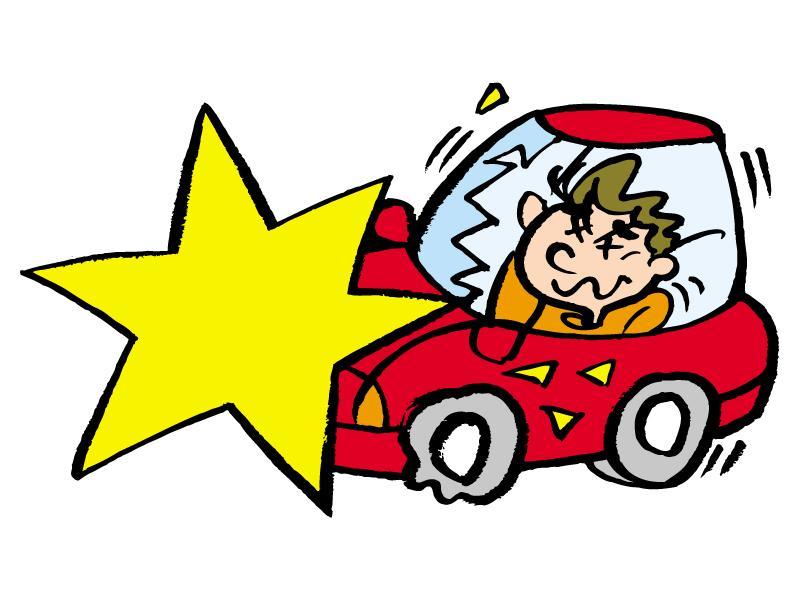 ◎自動車保険代理業