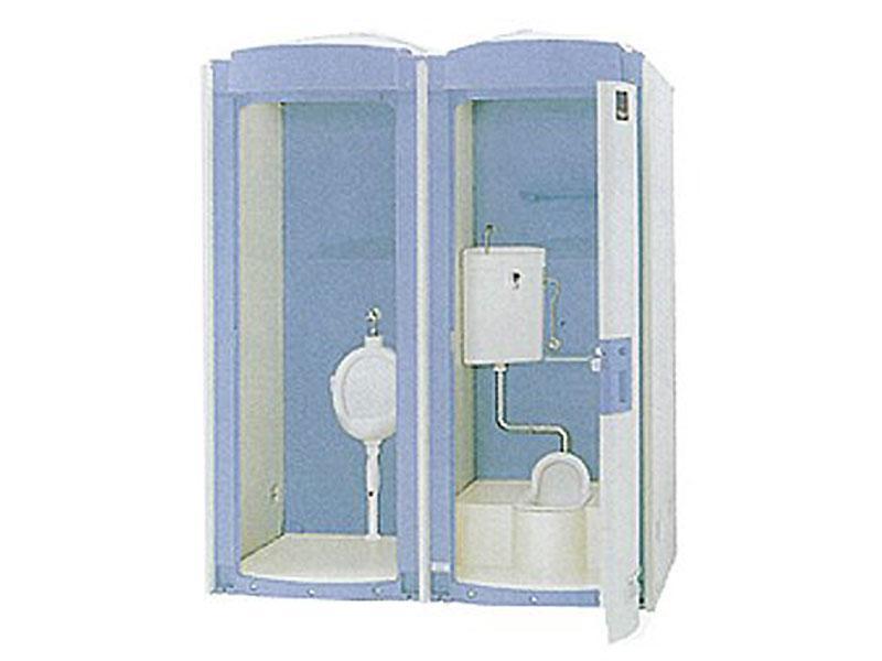 屋外トイレユニット 水洗タイプ