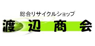 株式会社渡辺商会出水店ロゴ