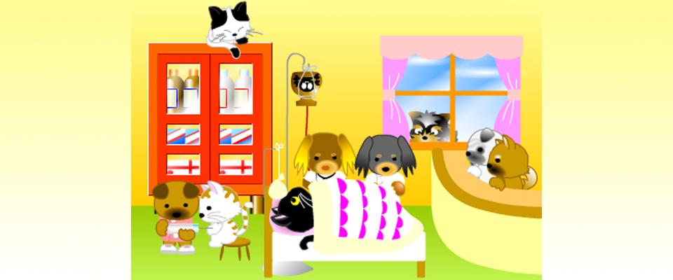 十和田市の動物病院 小笠原犬猫病院