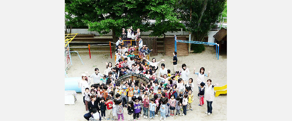 西大和教会附属の愛の園幼稚園