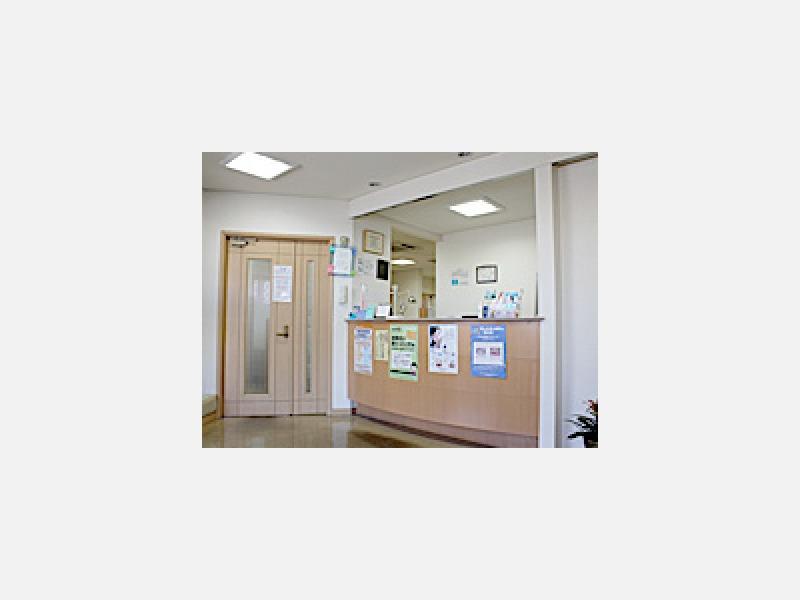 平塚市西八幡の歯科医院