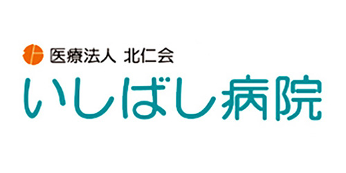 石橋病院ロゴ