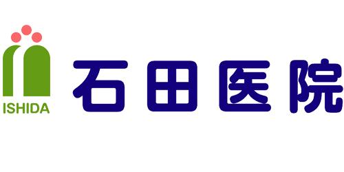 石田医院ロゴ