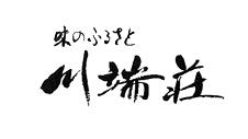 川端荘ロゴ
