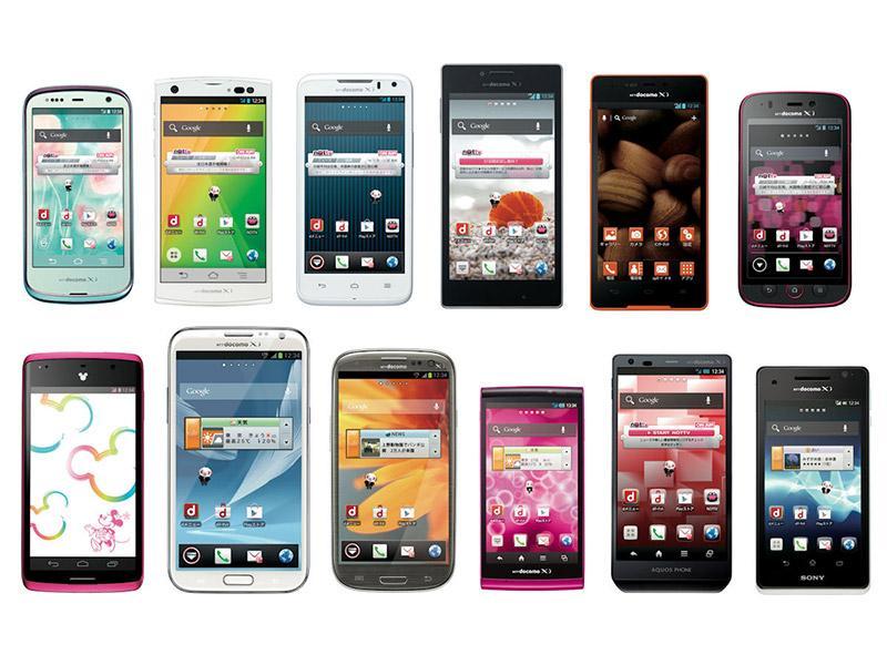 【携帯電話・スマホ・iPhone 】