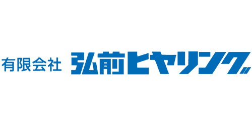 有限会社弘前ヒヤリングロゴ