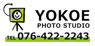 横江写真館ロゴ