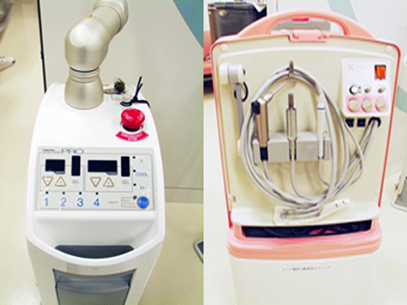 (左)レーザー治療機器 (右)訪問歯科診療機器