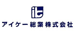 アイケー総業株式会社ロゴ