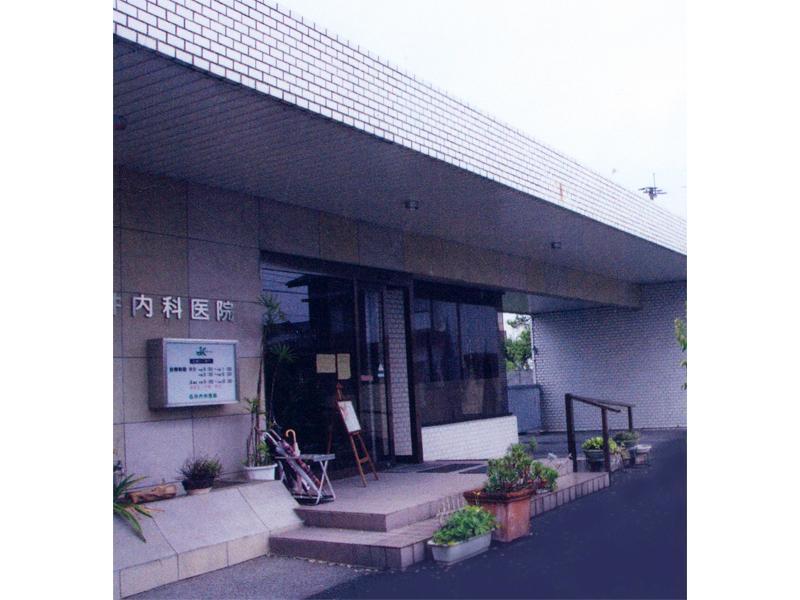 筑後市の内科を中心とした医院です。