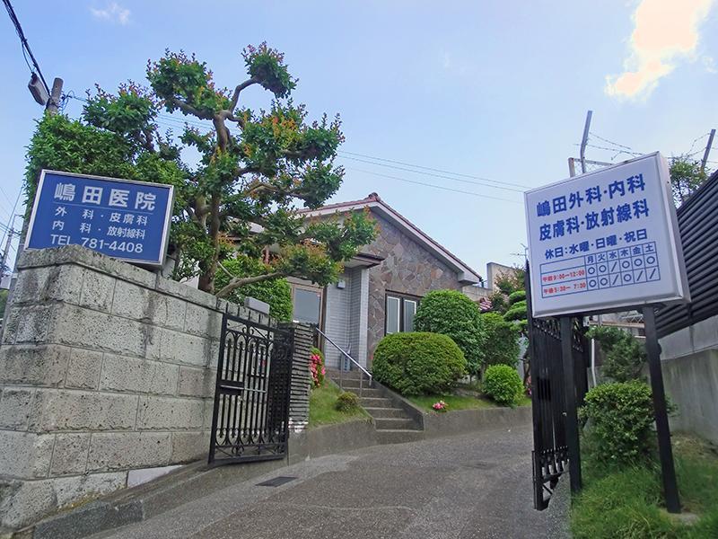 左京区一乗寺