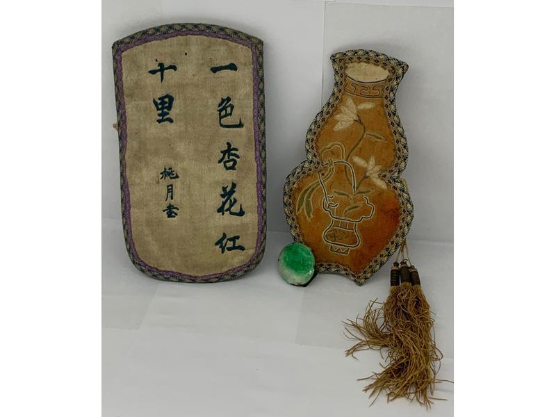 中国の文物はありませんか