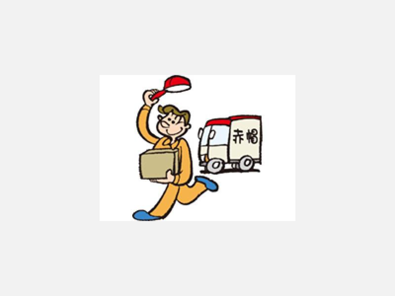 埼玉県行田市の運送業【赤帽見沼運送】