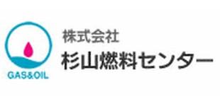 株式会社杉山燃料センター本社ロゴ