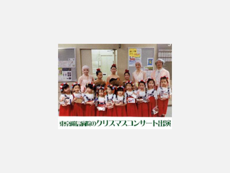 新宿区飯田橋駅にあるクラシックバレエ教室●コンサート出演も!