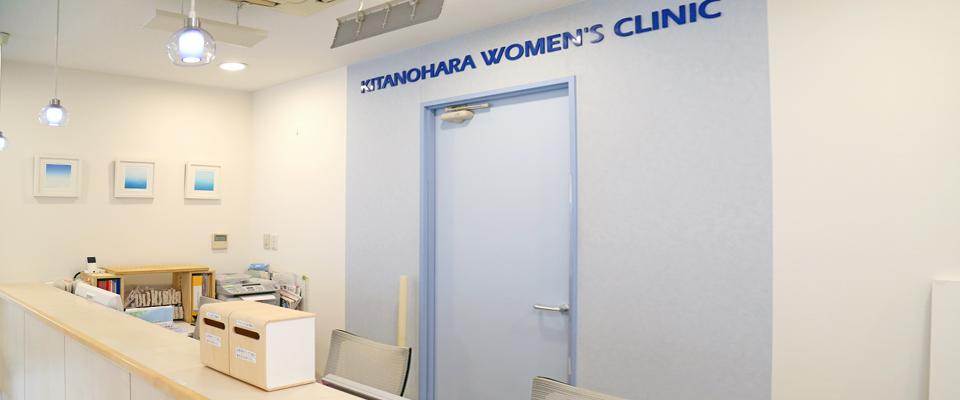 仙台市青葉区国分町 産婦人科 性感染症検診