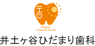 井土ヶ谷ひだまり歯科ロゴ