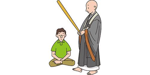 興禅寺ロゴ