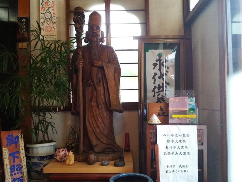 曹洞宗海門山興禅寺(横浜市南区)