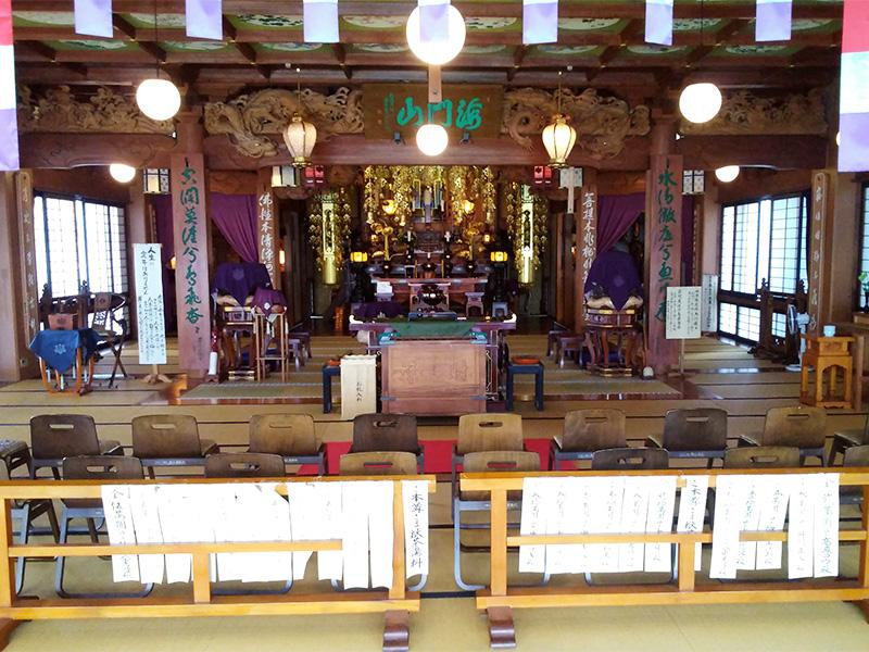 昭和10年に開創された寺院