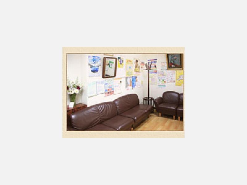 後藤歯科医院の待合室