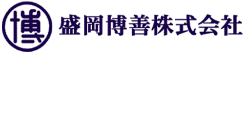 盛岡博善株式会社ロゴ
