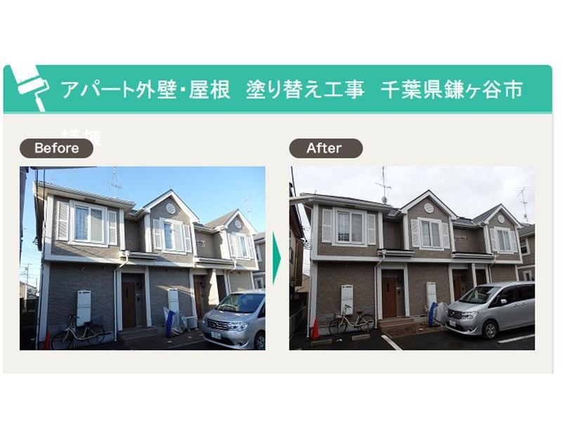 アパート外壁・屋根 塗替え工事