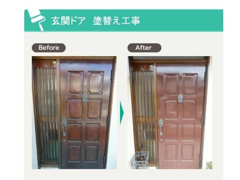 玄関ドア 塗替え工事