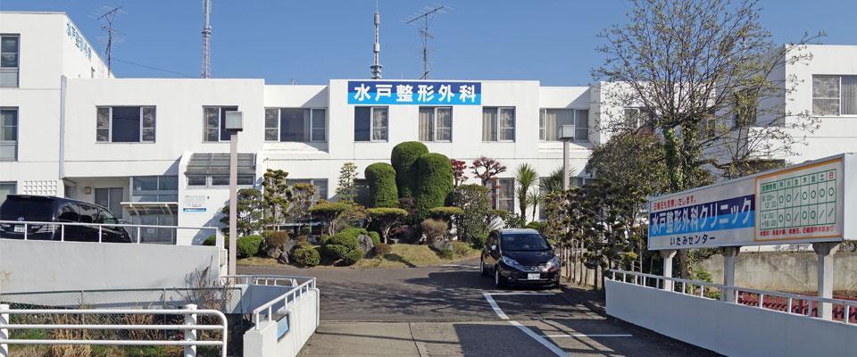 仙台市太白区 整形外科 日曜診療