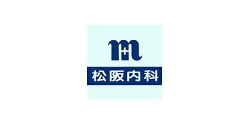 松阪内科ロゴ