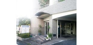 西村内科医院ロゴ