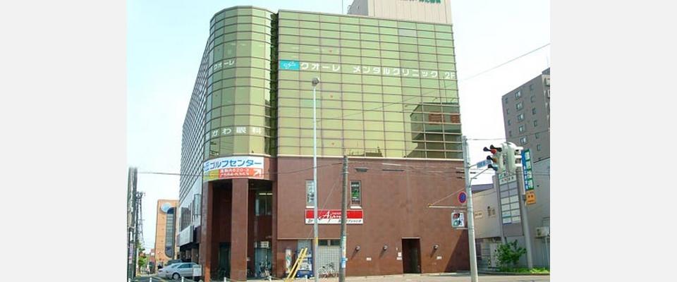 札幌 心療内科 精神科 クオーレメンタルクリニック