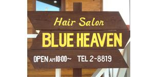 BLUE・HEAVENロゴ