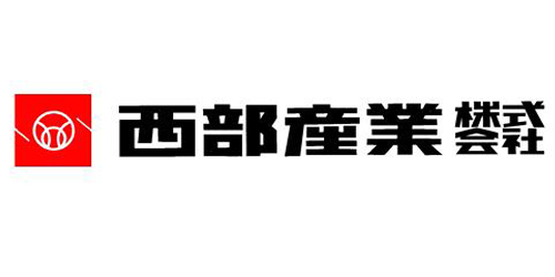 西部産業株式会社ロゴ