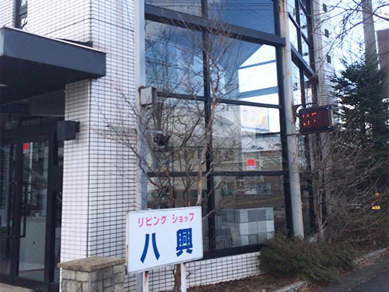 水沢営業所