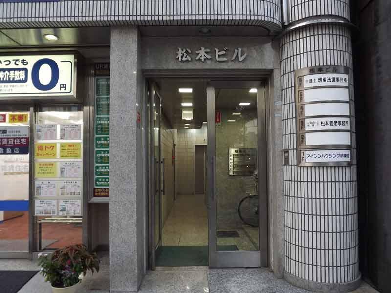 事務所ビル(松本ビル)入口です