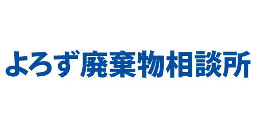 株式会社コンドーリサイクルロゴ