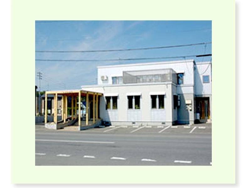 旭川市旭神2条2丁目◆やすみ歯科