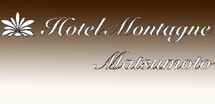 ホテルモンターニュ松本ロゴ