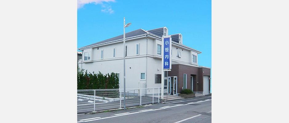 函館市若松町の内科・循環器内科「小笹内科医院」