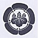 上川塗装工業ロゴ