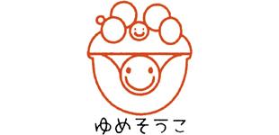 リサイクルショップ夢創庫ロゴ