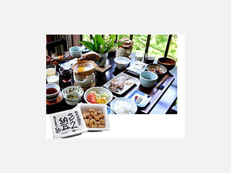 朝食一例 温泉で育った「ラジウム納豆」はお土産にも好評です