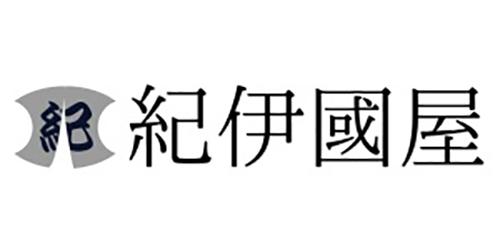 紀伊国屋質店ロゴ