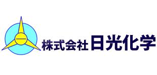 株式会社日光化学ロゴ