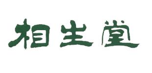 有限会社相生堂ロゴ