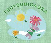 堤ヶ岡保育園ロゴ