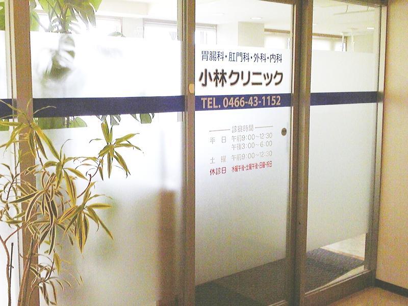 湘南台駅・西B出口徒歩3分