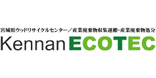 株式会社県南エコテックロゴ